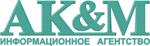 Информационное агентство AK&M