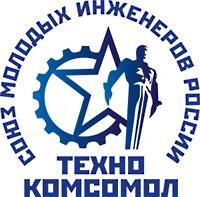 Союз молодых инженеров России