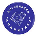 Ассоциация развития аналитического потенциала личности, общества и государства «Аналитика»