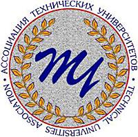 Ассоциация технических университетов