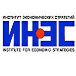 Институт экономических стратегий Отделения общественных наук РАН (ИНЭС ООН РАН)