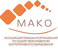 Содействие социальному партнёрству бизнеса, образования и власти для всестороннего развития личности