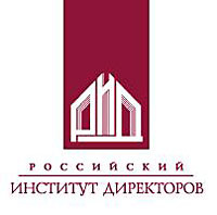 Российский институт директоров