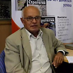 Лепский Владимир Евгеньевич
