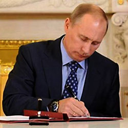 О Стратегии экономической безопасности Российской Федерации на период до 2030 года